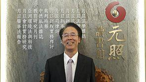 家族企業傳承與閉鎖性公司章程的規劃,陳連順