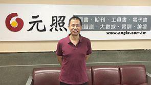 李榮耕,位置資訊的監控法制現況及展望,