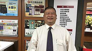 陳俊仁,股東會爭議現場實戰篇─公司派與市場派的攻防,