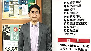 開放銀行、開放金融及資料自主,楊岳平,