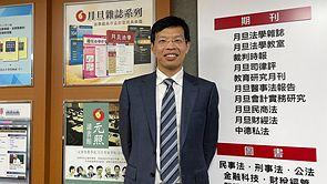 司法院釋字第770號解釋與企業併購法的修法方向,邵慶平,