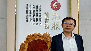 農地工廠的持有、稅負及移轉─兼介紹借名登記的稅務風險,吳俊志